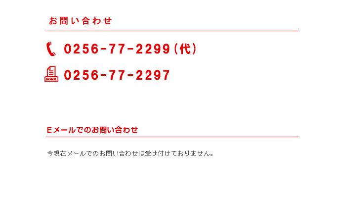 e3818ae5958fe38184e59088e3828fe3819b_03